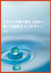 syoukai1