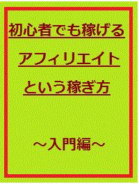 syoukai0408